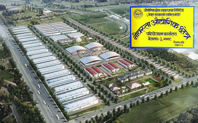 'नौवास्ता औद्योगिक क्षेत्र'को निर्माण कार्य द्रुत गतिमा