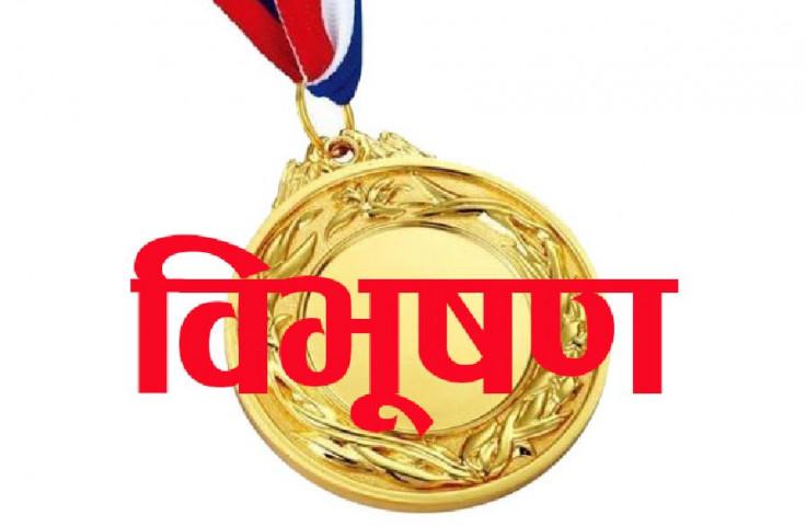 यी हुन् स्वास्थ्य तर्फ मानपदवी, अलंकार र पदकद्वारा विभूषित हुनेहरु