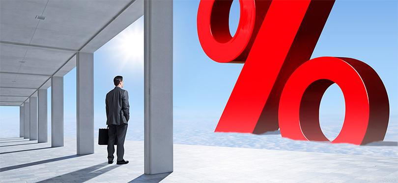 बैंकले बढाए ब्याजदर, कुन बैंकको कति पुग्यो ?