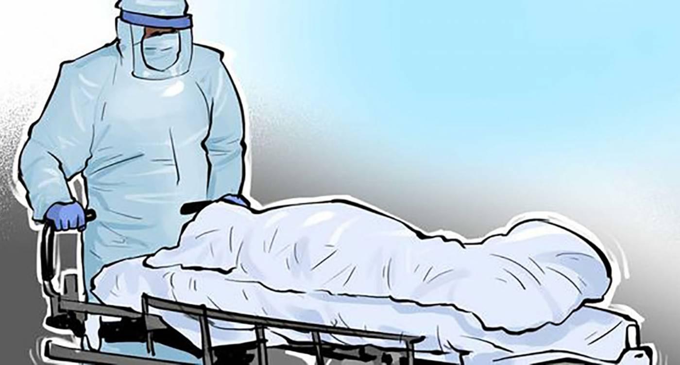 बाँकेमा कोरोना संक्रमणका कारण थप चार जनाको मृत्यु